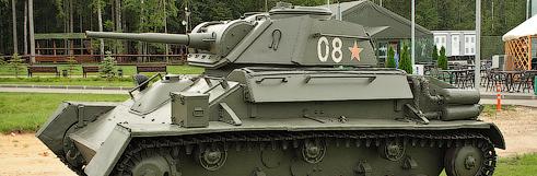 Т-80 (лёгкий танк)